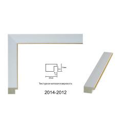 Plastic Frame Art.No: 20-02-03 at 0,54 USD | Baghet.md