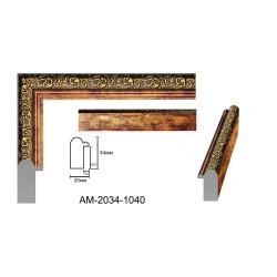Plastic Frame Art.No: 23-02-01 at 1,27 USD | Baghet.md