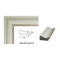 Plastic Frame Art.No: 45-01-03 at 2,16 USD | Baghet.md