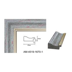 Plastic Frame Art.No: 45-01-07 at 1,93 USD | Baghet.md