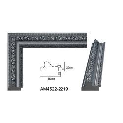 Plastic Frame Art.No: 45-02-03 at 1,69 USD | Baghet.md