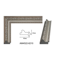 Plastic Frame Art.No: 45-02-04 at 1,69 USD | Baghet.md