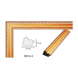 Plastic Frame Art.No: 25-01-04 at 0,77 USD | Baghet.md