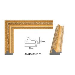 Plastic Frame Art.No: 45-02-06 at 1,91 USD | Baghet.md