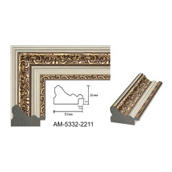 Buy Plastic Frame Art.No: 50-01-01 at 2,75 USD | Baghet.md