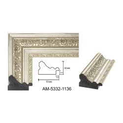 Plastic Frame Art.No: 50-01-04 at 2,85 USD | Baghet.md