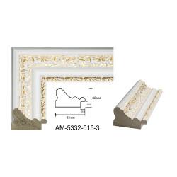 Buy Plastic Frame Art.No: 50-01-05 at 2,75 USD | Baghet.md