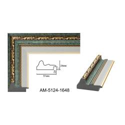 Plastic Frame Art.No: 51-02-02 at 2,11 USD | Baghet.md