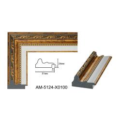 Plastic Frame Art.No: 51-02-04 at 2,11 USD | Baghet.md