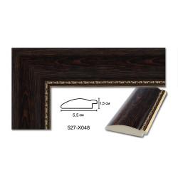 Plastic Frame Art.No: 55-01-02 at 1,65 USD   Baghet.md