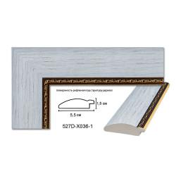 Plastic Frame Art.No: 55-01-03 at 1,65 USD   Baghet.md