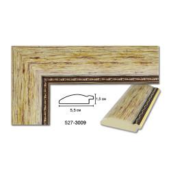 Plastic Frame Art.No: 55-01-06 at 1,65 USD | Baghet.md
