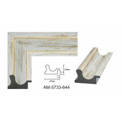 Plastic Frame Art.No: 55-02-02 (white) at 3,30 USD online   Baghet.md