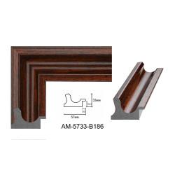 Plastic Frame Art.No: 55-02-05 (brown) at 3,30 USD online   Baghet.md