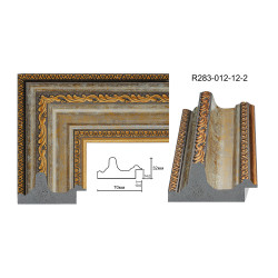 Plastic Frame Art.No: 70-01-04 at 3,45 USD | Baghet.md