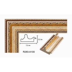 Plastic Frame Art.No: 70-01-05 at 3,45 USD online | Baghet.md