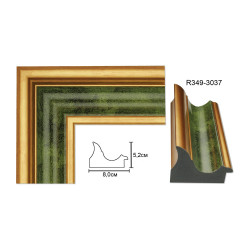 Plastic Frame Art.No: 80-01-04 at 5,31 USD online | Baghet.md