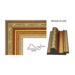 Plastic Frame Art.No: 85-01-01 at 4,27 USD online | Baghet.md