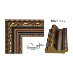 Plastic Frame Art.No: 85-01-02 at 4,27 USD online | Baghet.md