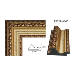 Plastic Frame Art.No: 85-01-04 at 4,27 USD online | Baghet.md