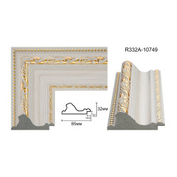White Plastic Frame Art.No: 85-01-01 at 4,27 USD online | Baghet.md