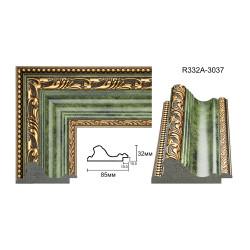 Green Plastic Frame Art.No: 85-01-01 at 4,27 USD online   Baghet.md