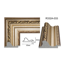 Gold Plastic Frame Art.No: 85-01-01 at 4,27 USD online | Baghet.md