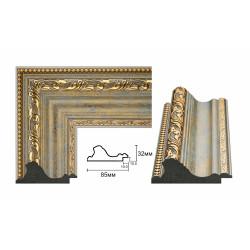 Plastic Frame Art.No: 85-01-09 at 4,27 USD online | Baghet.md