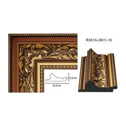 Plastic Frame Art.No: 100-01-01 at 4,78 USD | Baghet.md