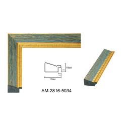 Plastic Frame Art.No: 28-02-05 at 0,89 USD | Baghet.md