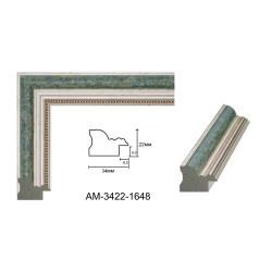 Plastic Frame Art.No: 32-01-03 at 1,73 USD | Baghet.md