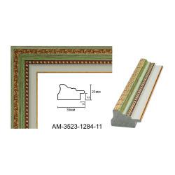 Plastic Frame Art.No: 35-03-04 at 1,56 USD | Baghet.md