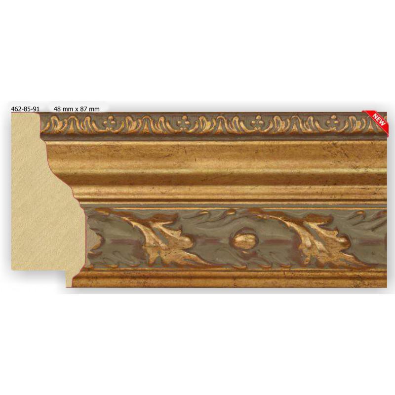 Wood Frame 462-85-91 at $16.79 | baghet.md