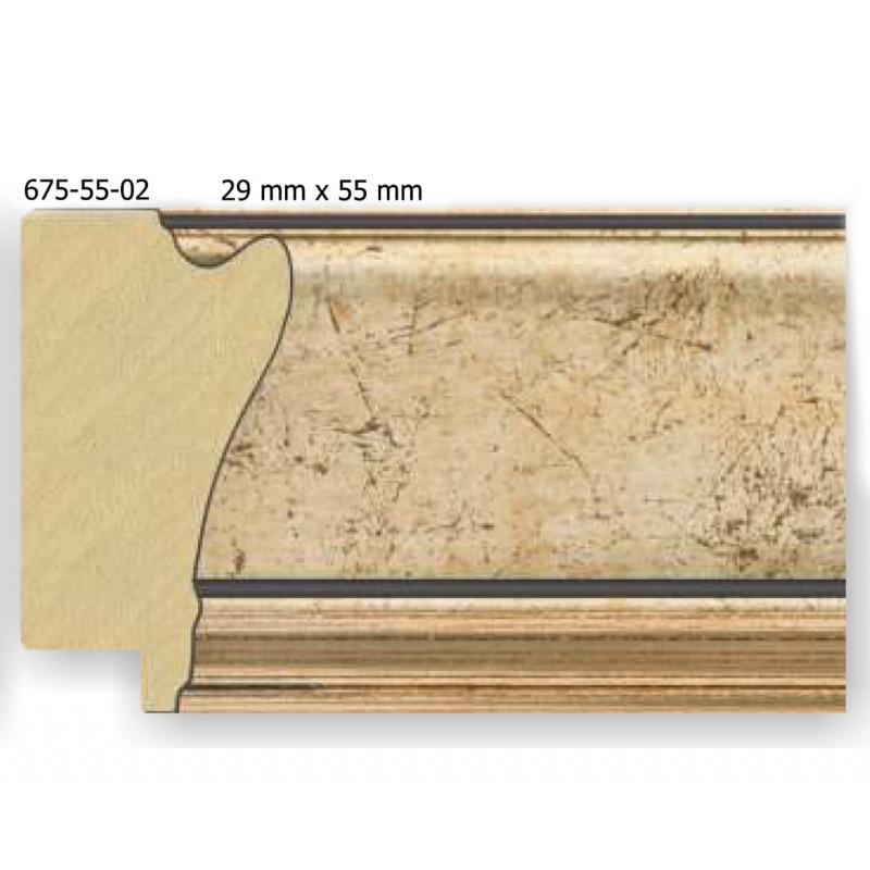 Wood Frame 675-55-02 at $8,93 | baghet.md