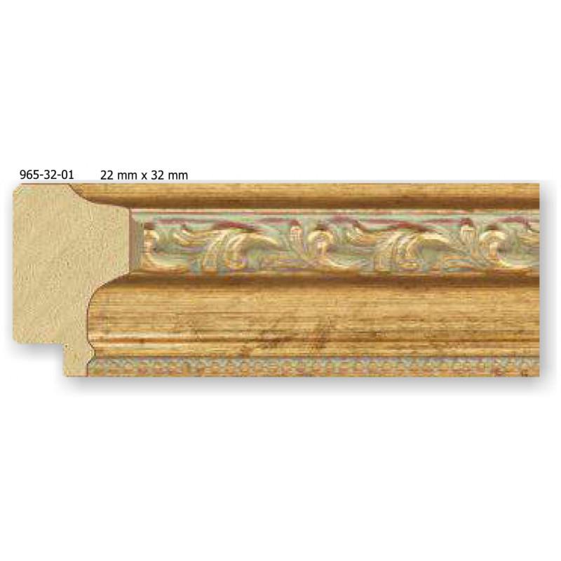 Wood Frame 965-32-01 at $5,27| baghet.md