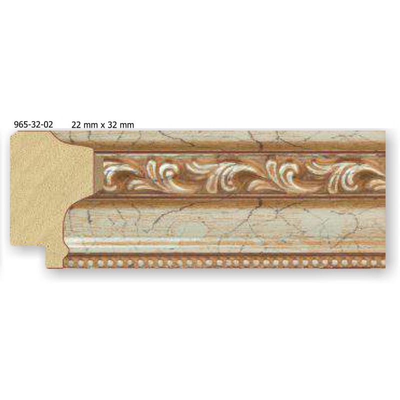 Wood Frame 965-32-02 at $5.27 | Baghet.md