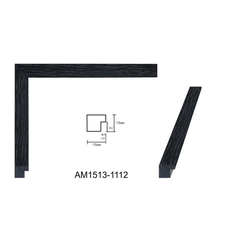Plastic Frame Art.No: 15-02-02 at 0,37 USD   Baghet.md