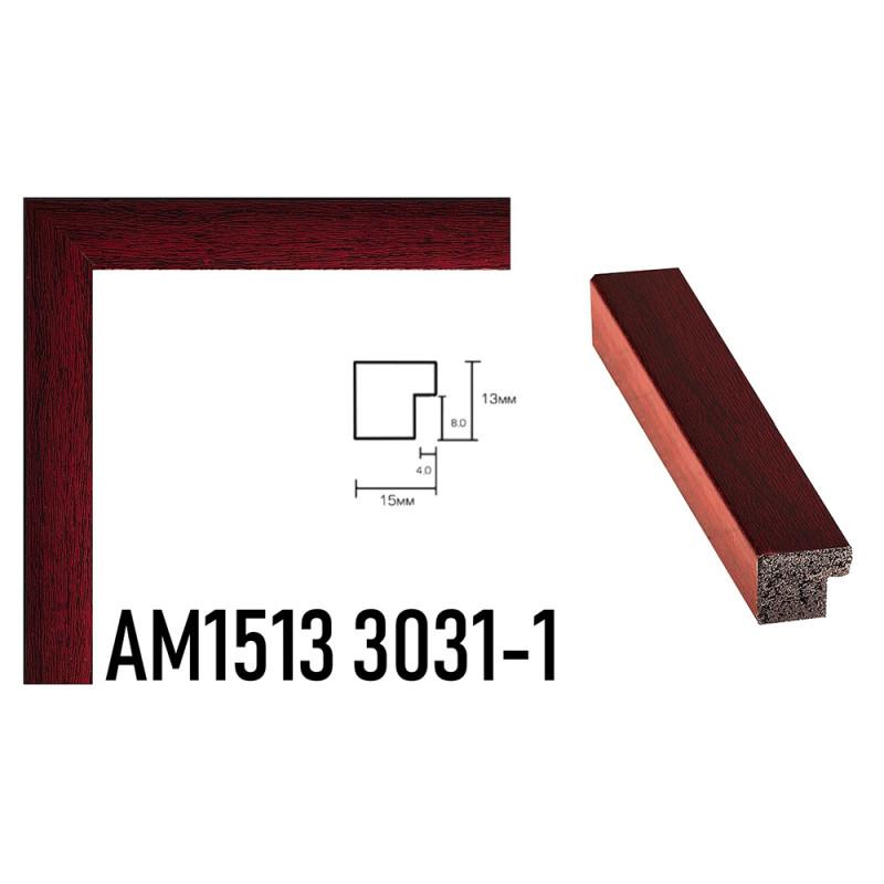Plastic Frame Art.No: 15-02-04 at 0,34 USD | Baghet.md
