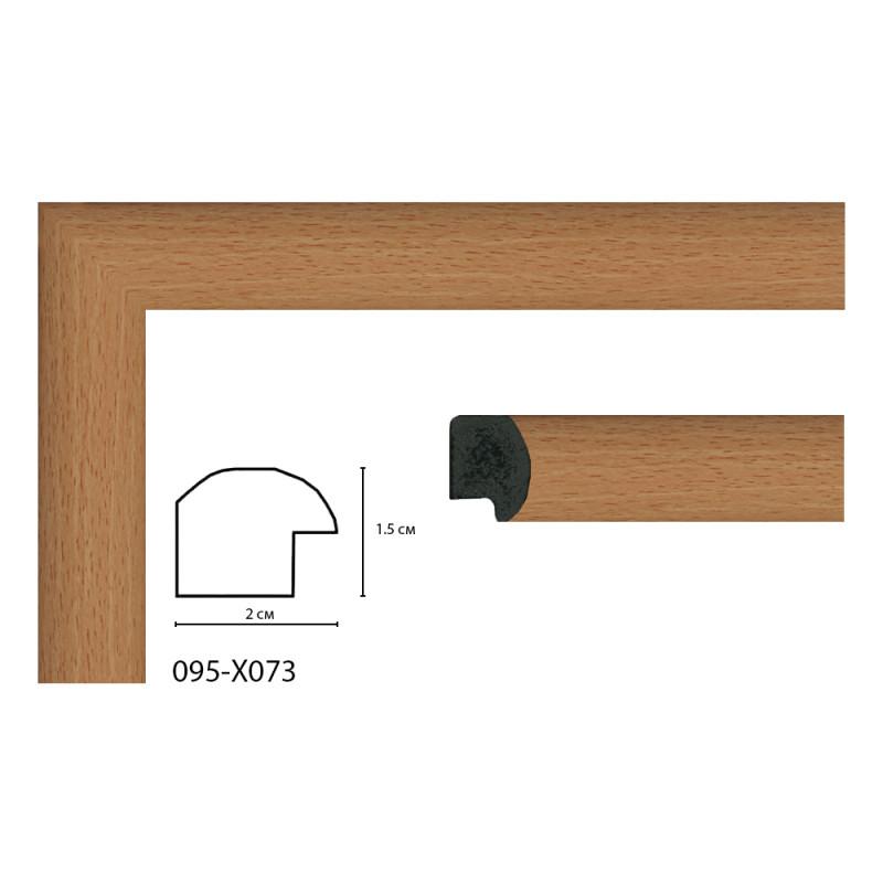 Plastic Frame Art.No: 20-01-02 at 0,54 USD | Baghet.md