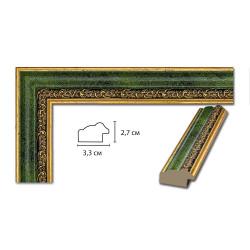 Green Plastic Frame Art.No: 33-01-04 at 1,62 USD | Baghet.md