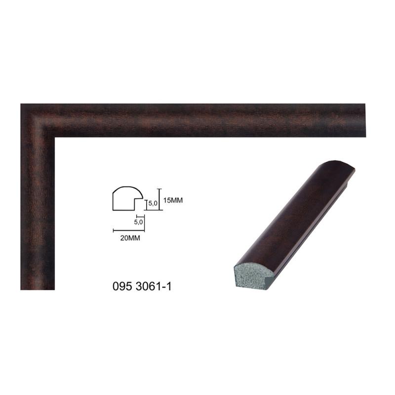 Plastic Frame Art.No: 20-01-03 at 0,54 USD | Baghet.md