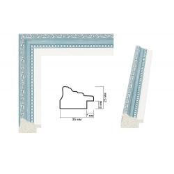 Plastic Frame Art.No: 35-03-08 at 1,56 USD   Baghet.md