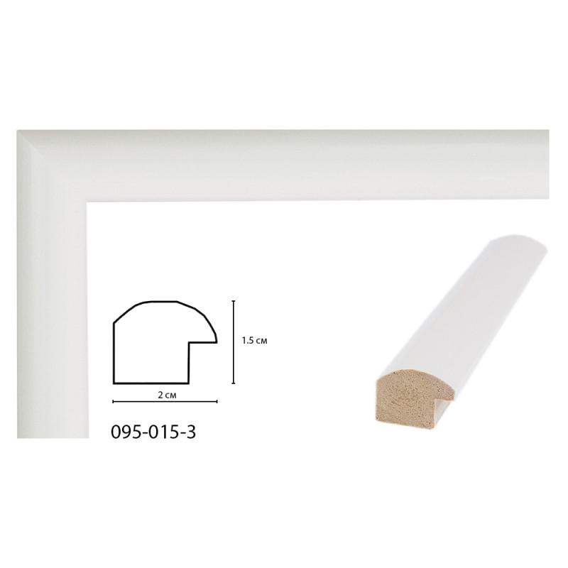 Plastic Frame Art.No: 20-01-05 at 0,55 USD   Baghet.md