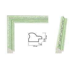 Plastic Frame Art.No: 29-02-01 at 0,80 USD | Baghet.md