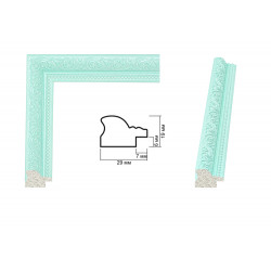 Plastic Frame Art.No: 29-02-04 at 0,80 USD   Baghet.md