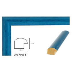 Plastic Frame Art.No: 20-01-06 at 0,55 USD | Baghet.md