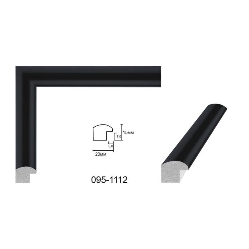 Plastic Frame Art.No: 20-01-09 at 0,55 USD | Baghet.md