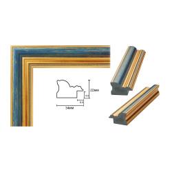 Plastic Frame Art.No: 32-01-11 at 1,73 USD | Baghet.md