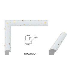 Plastic Frame Art.No: 20-01-11 at 0,55 USD | Baghet.md