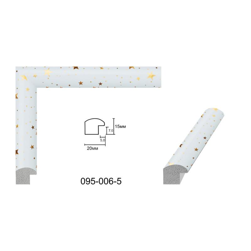 Plastic Frame Art.No: 20-01-11 at 0,55 USD   Baghet.md